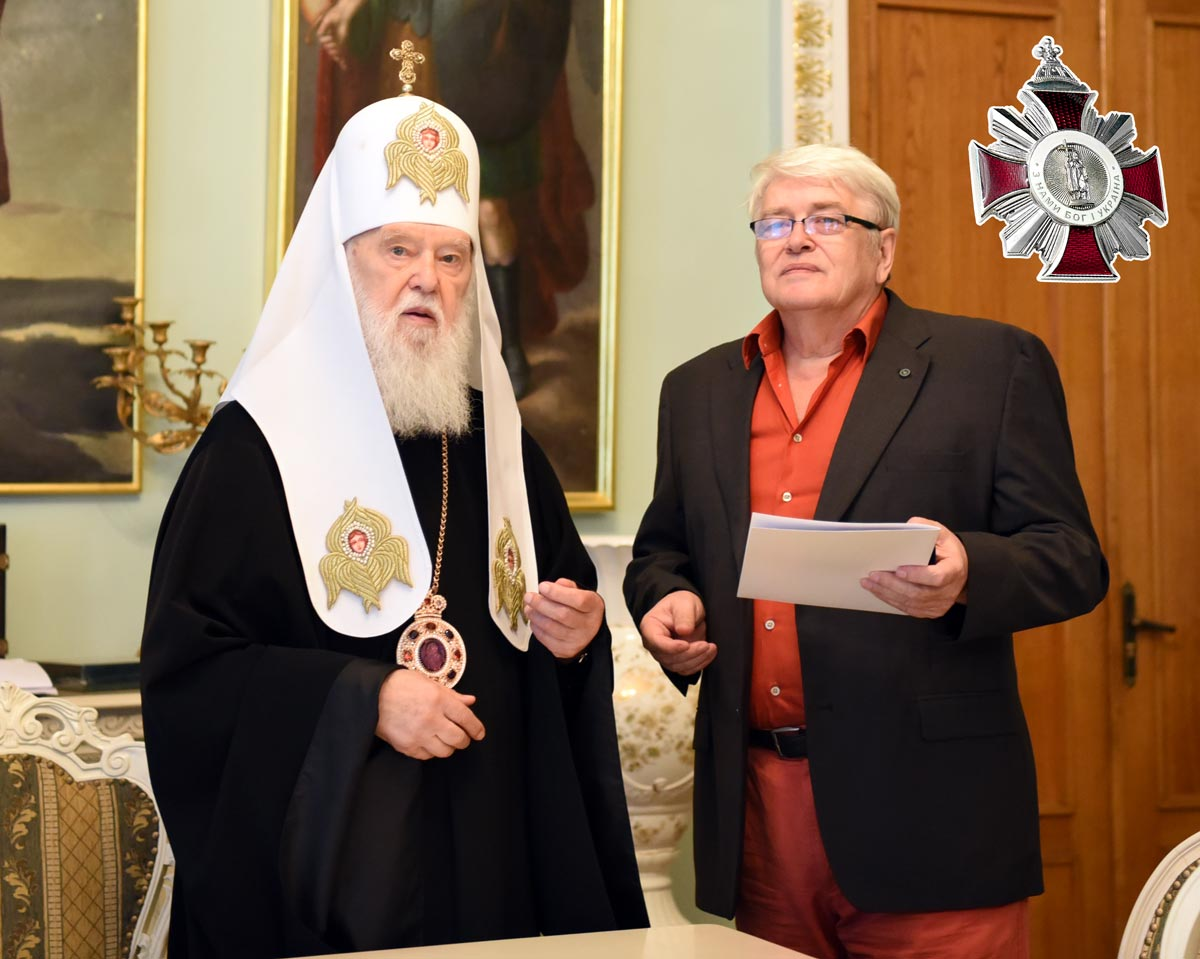 Sergey Melnikoff was granted the Order of St. Volodymyr Equal-to-the-Apostles Second Degree by the Patriarch of the Ukrainian Orthodox Church, His Holiness Filaret.